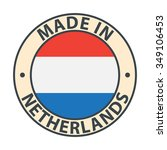 made in netherlands badge with... | Shutterstock .eps vector #349106453