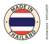 made in thailand badge with... | Shutterstock .eps vector #349116029
