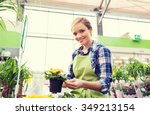 people  gardening and... | Shutterstock . vector #349213154