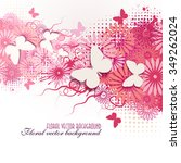 Pink Floral Abstract Backgroun...