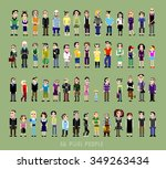 pixel people | Shutterstock . vector #349263434