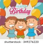 kids birthday celebration... | Shutterstock .eps vector #349276220