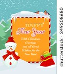merry christmas and new year... | Shutterstock .eps vector #349308680