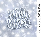happy new year greeting card... | Shutterstock .eps vector #349345364