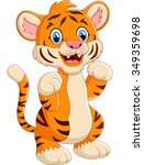cartoon cute tiger | Shutterstock .eps vector #349359698