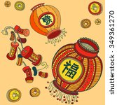 chinese new year graphic...   Shutterstock .eps vector #349361270