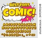 comic retro alphabet set.... | Shutterstock .eps vector #349390148