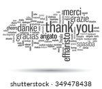 vector concept or conceptual...   Shutterstock .eps vector #349478438