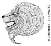 Drawing Zentangle Angry Lion...
