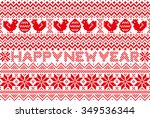 new year card with nordic... | Shutterstock .eps vector #349536344