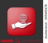 hand holding a globe symbol....   Shutterstock .eps vector #349685678