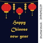 chinese new year | Shutterstock .eps vector #349690229