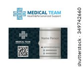 medical card corporate identity | Shutterstock .eps vector #349742660