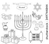 vector black and white set of... | Shutterstock .eps vector #349744844