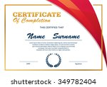 certificate template diploma... | Shutterstock .eps vector #349782404