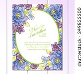 invitation with floral... | Shutterstock .eps vector #349823300