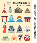 Lovely Japan Travel Collection...