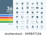 ramadan vector set of modern... | Shutterstock .eps vector #349847156