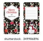 christmas snowman   poinsettia...   Shutterstock . vector #349986896