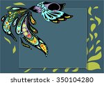 bright  contrast abstract...   Shutterstock .eps vector #350104280