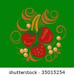 vector still life   Shutterstock .eps vector #35015254
