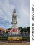 Small photo of The Goddess of Mercy known as Quan Yin or Guan Yin or Guan Yim