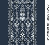 ethnic geometrical pattern ... | Shutterstock . vector #350346920