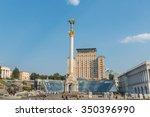 kiev  ukraine   september 3 ... | Shutterstock . vector #350396990