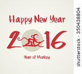 happy new year 2016 with monkey ... | Shutterstock .eps vector #350438804