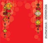 frame of chinese lanterns and... | Shutterstock .eps vector #350484266