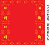 golden chinese letter in rich...   Shutterstock .eps vector #350595716