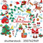 greeting card  christmas card... | Shutterstock .eps vector #350762969