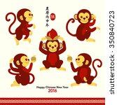 oriental happy chinese new year ... | Shutterstock .eps vector #350840723