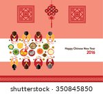 oriental happy chinese new year ... | Shutterstock .eps vector #350845850
