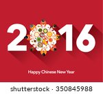 oriental happy chinese new year ... | Shutterstock .eps vector #350845988