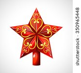 Christmas Star Tree Topper....