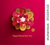 chinese new year blooming... | Shutterstock .eps vector #351024110