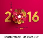 chinese new year 2016 blooming... | Shutterstock .eps vector #351025619