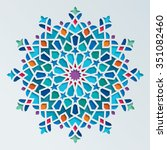 beautiful colorful arabic... | Shutterstock .eps vector #351082460