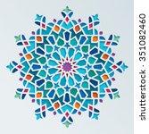 beautiful colorful arabic... | Shutterstock .eps vector #351082460