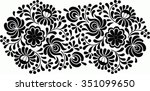hungarian folk art | Shutterstock .eps vector #351099650