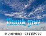 thanks alphabet made of wood...   Shutterstock . vector #351169730
