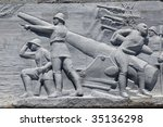 canakkale martyrs memorial   Shutterstock . vector #35136298