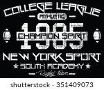 new york city sport  vector... | Shutterstock .eps vector #351409073