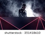 dj on turntables | Shutterstock . vector #351418610
