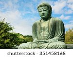 The Great Buddha Of Kamakura ...