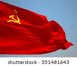 union of soviet socialist... | Shutterstock . vector #351481643