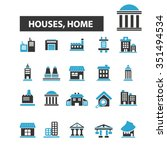 houses  home  buildings  icons  ... | Shutterstock .eps vector #351494534