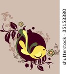sweet garden with little bird | Shutterstock .eps vector #35153380