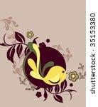 sweet garden with little bird | Shutterstock .eps vector #35153380
